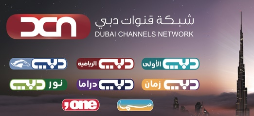 بالصور تردد قناة دبي الرياضية 2 20160701 2828