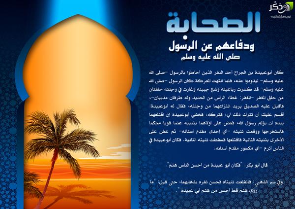 http://www.wathakker.info/flyers/images/covers/cover_1290.jpg