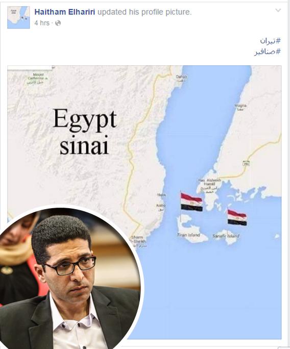 صوره فيس بوك السعودية مظاهرات
