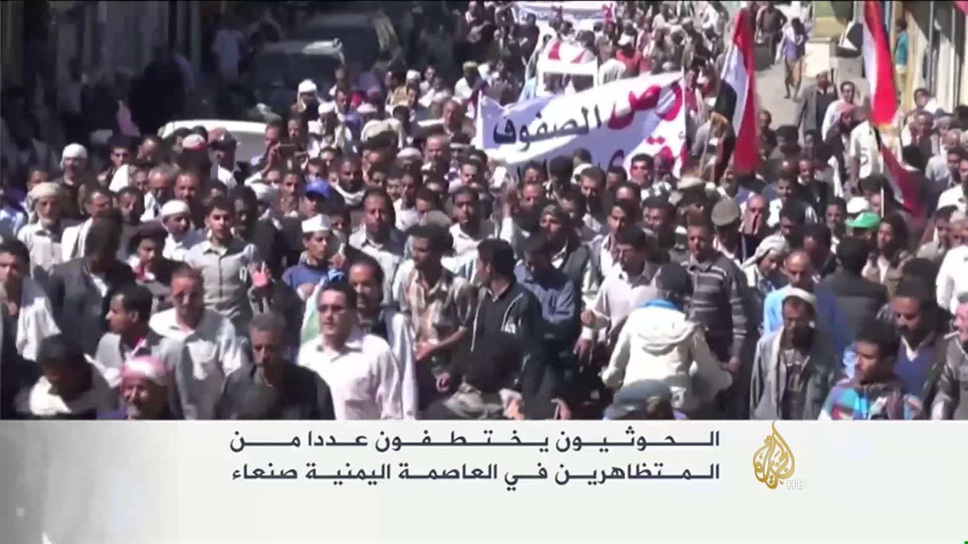 بالصور فيس بوك السعودية مظاهرات 20160701 332