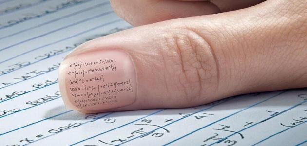 صوره اسهل طريقة للغش في الامتحانات