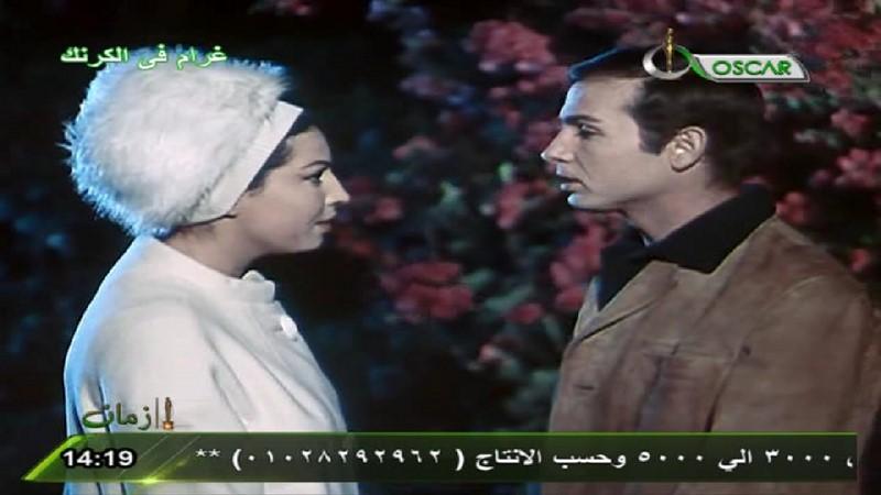 صوره تردد قناة زمان
