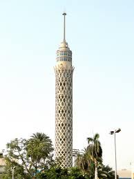 صوره برج القاهره او برج الجزيرة