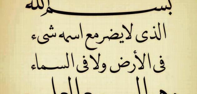 صوره مقالات اسلامية مؤثرة اقراها فهي قصيرة و لكن مؤثرة جدا