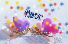 صور باسم نور 2)