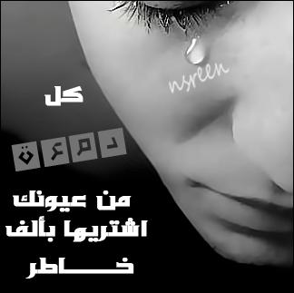 صوره اقوى كلمات حزينة جدا