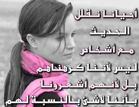 صوره احلى كلام في الحب والرومانسيه اجمل كلمات قراتها عن الحب والغرام