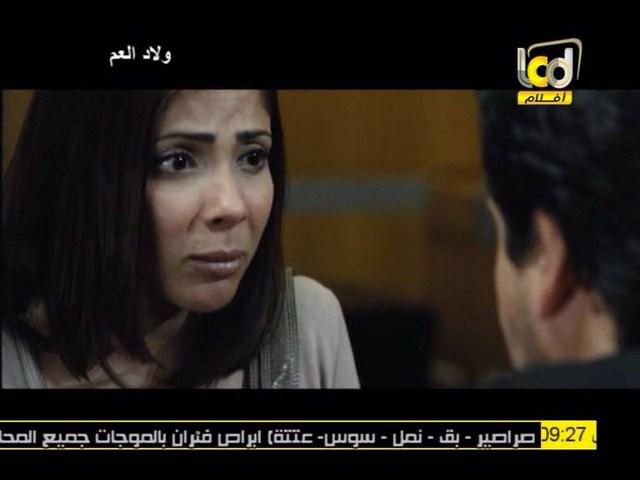 صوره تردد جميع قنوات الافلام العربية