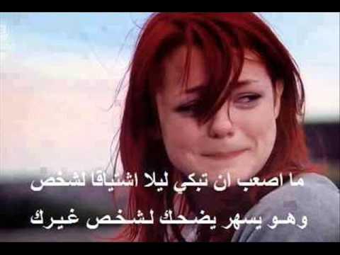 صوره اغاني رومانسية عربية لعيد الحب