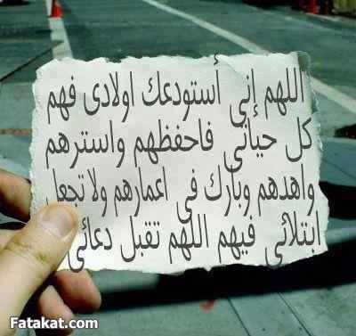 بالصور استودعك كثيرة الله صور 20160702 1699