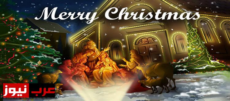 بالصور احلى رسائل عيد الميلاد المجيد 20160702 1717