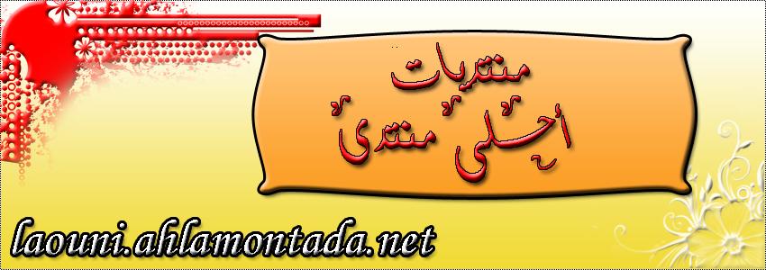 http://i40.servimg.com/u/f40/12/80/68/63/untitl11.jpg