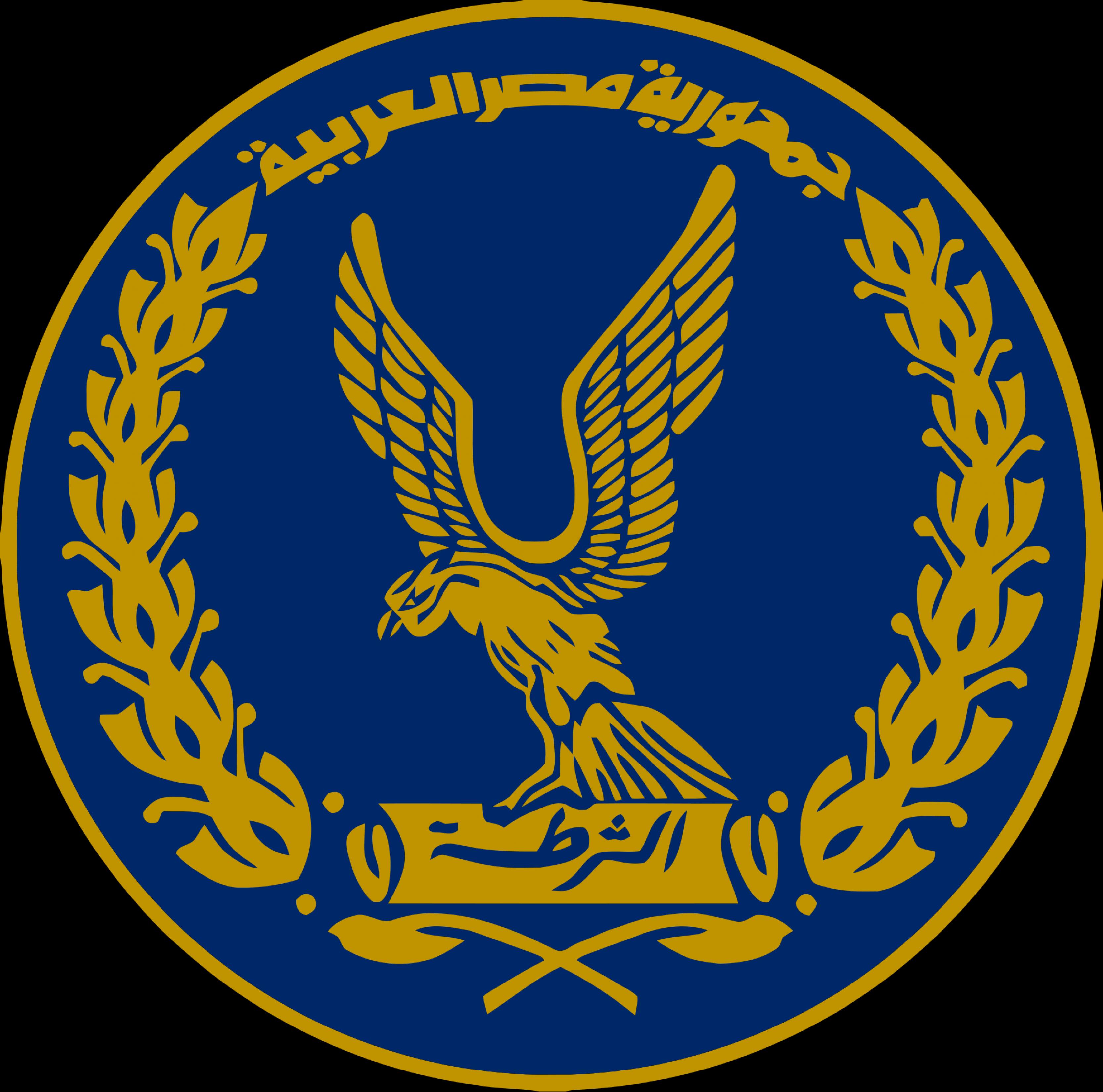 صوره شعار وزارة الداخلية المصرية