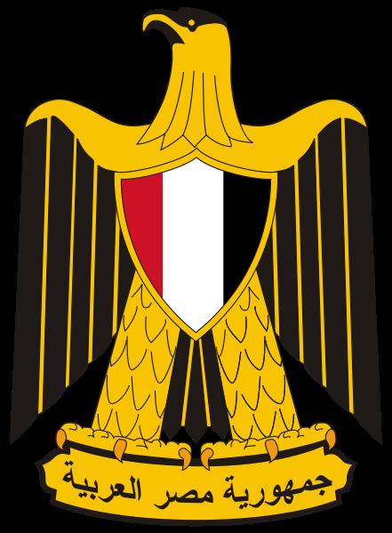 بالصور شعار وزارة الداخلية المصرية 20160702 25