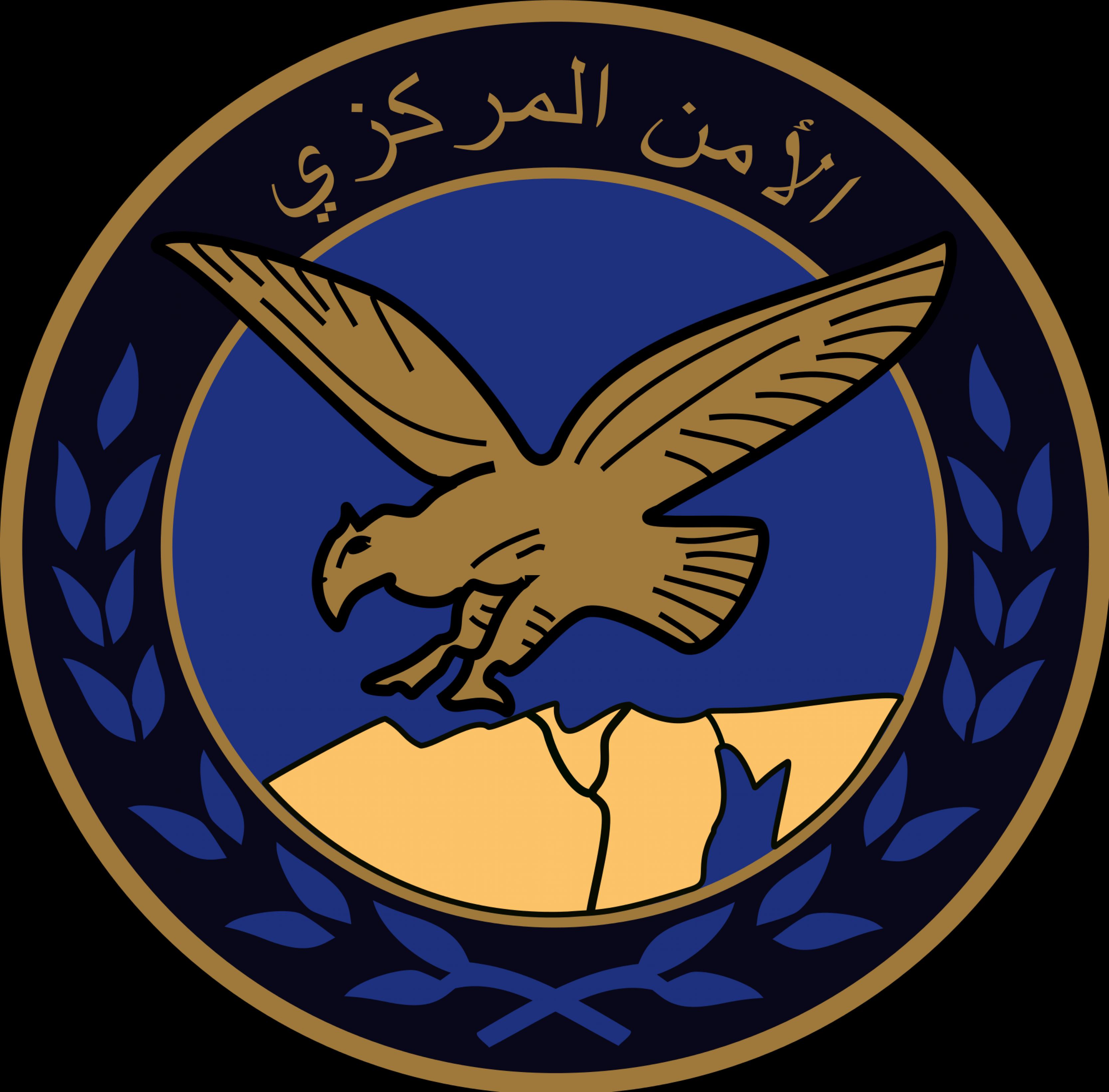 بالصور شعار وزارة الداخلية المصرية 20160702 26