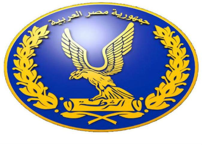 بالصور شعار وزارة الداخلية المصرية 20160702 334