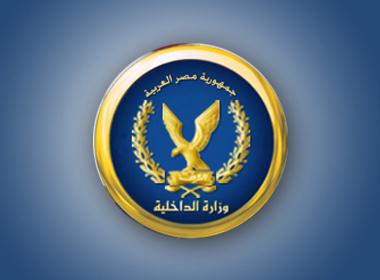 بالصور شعار وزارة الداخلية المصرية 20160702 335