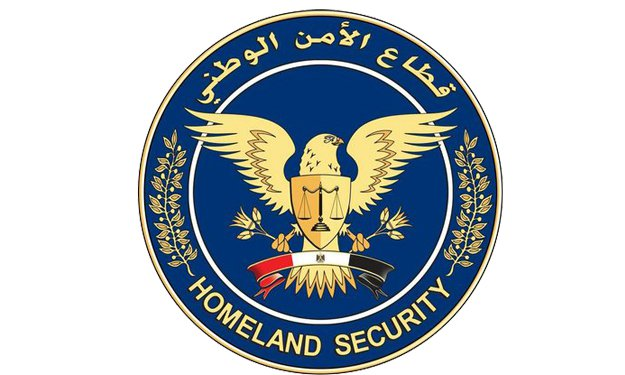 بالصور شعار وزارة الداخلية المصرية 20160702 338