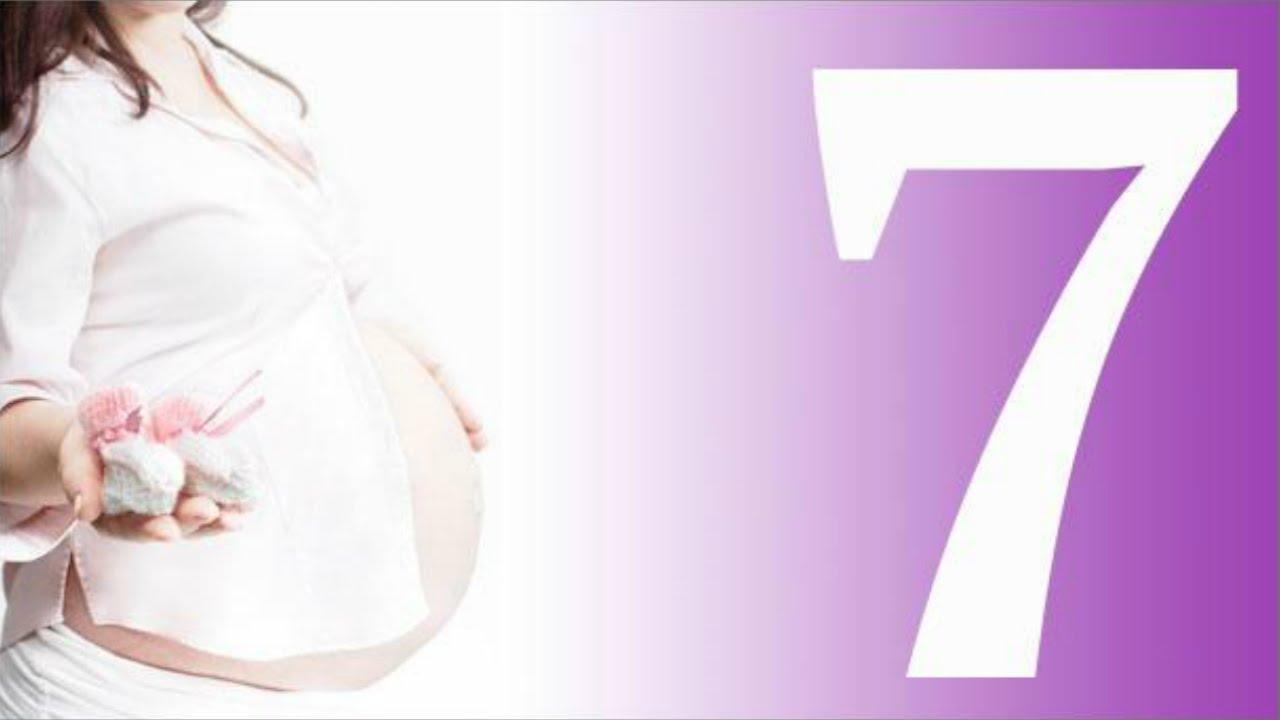 صوره اعراض الشهر السابع من الحمل