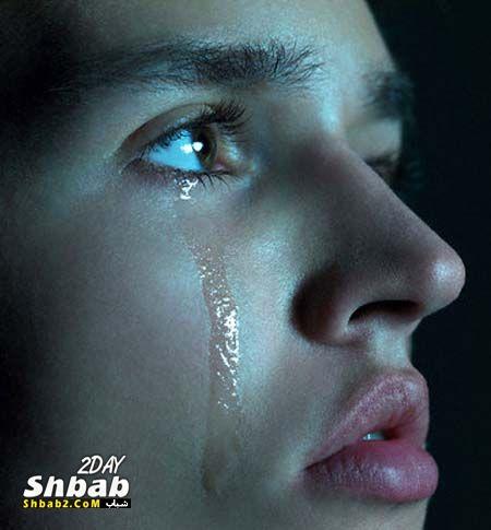 صوره احلي رسائل الحزن والبكاء