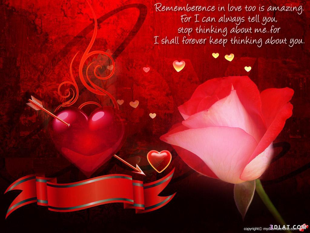 صوره اروع كلمات الحب والرومانسيه