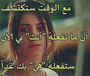 صوره اجمل كلام في الحب 2017 وشوق وغرام تهبل