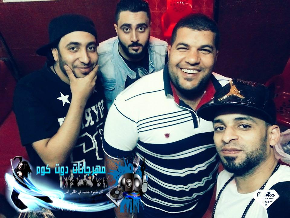 صوره تحميل مهرجان 2017 والكلمات