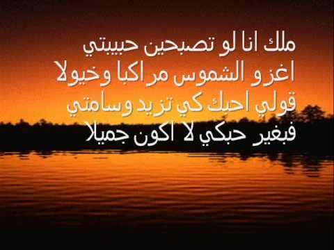 صوره احلى واجمل اشعار قصيره