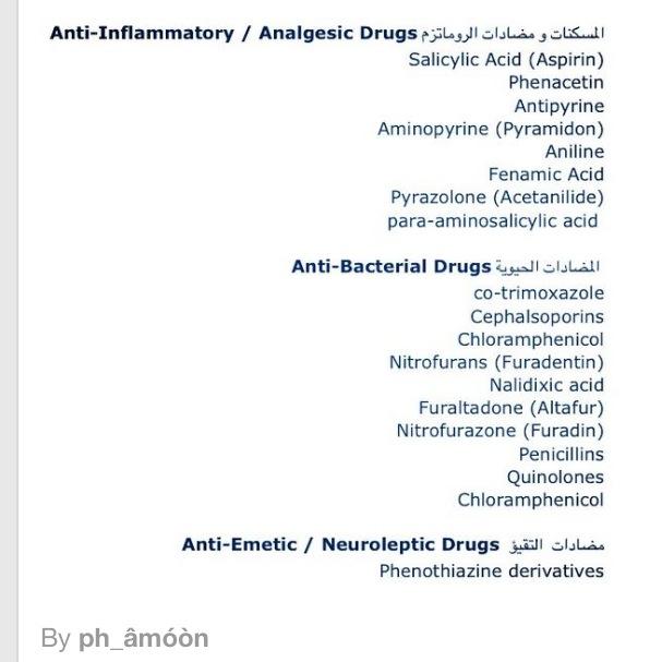 بالصور ما هي الاعراض الجانبية لدواء sekisan