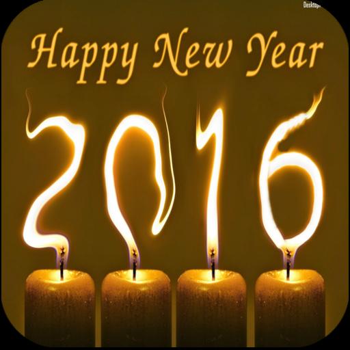 بالصور كلام عن بداية سنة جديدة 2019 20160703 145