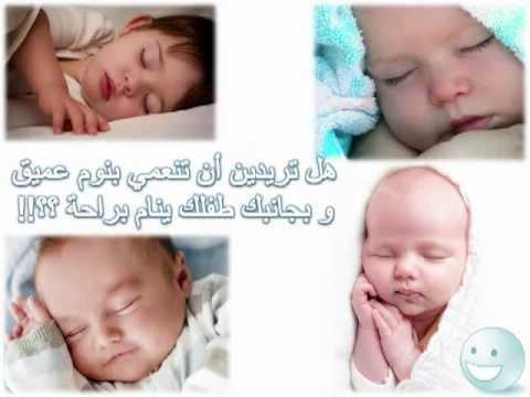 صوره كيفية تربية الطفل الرضيع