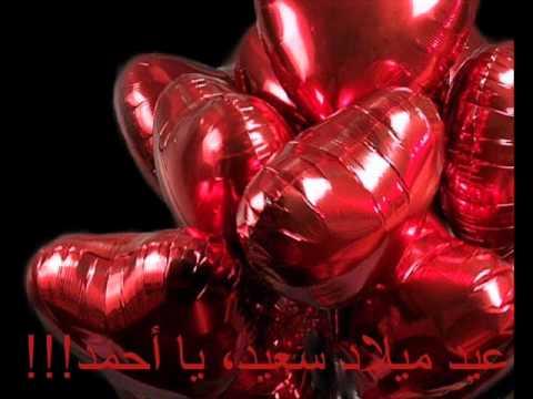 ميلاد سعيد احمد بالصور ميلاد 73095hlmjo.jpg