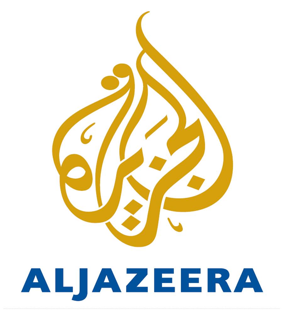 بالصور تردد قناة الجزيرة على النايل سات 20160703 173
