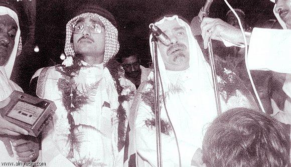 صوره رمز الاتحاد يوسف الطويل