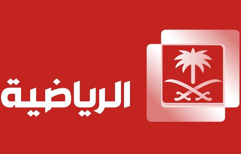 صوره تردد قنوات السعودية الرياضية