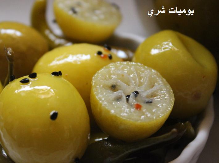 صوره طريقه عمل مخلل الليمون