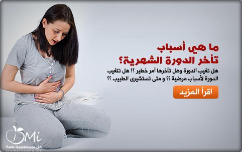 صوره معلومات عن الرحم عند البنات