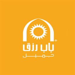 صوره وظائف اداريات بشهادة الثانويه