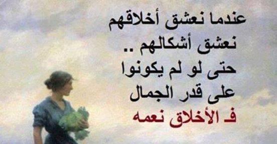 صوره صور عتاب اجمل كلمات العتاب