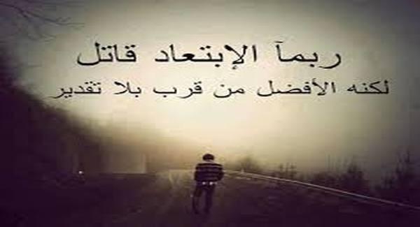 بالصور اجمل كلمات و خواطر حزينه 20160703 62