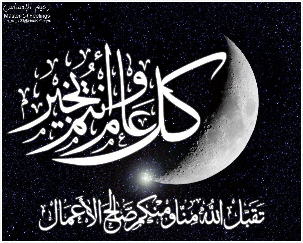 صوره صور غلاف شهر رمضان الكريم