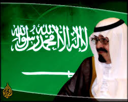 صوره صورة العلم السعودي خلفيات اعلام السعودية