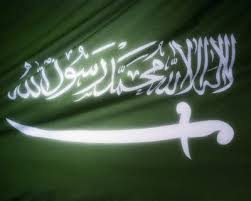 بالصور صورة العلم السعودي خلفيات اعلام السعودية 20160703 700