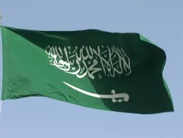 بالصور صورة العلم السعودي خلفيات اعلام السعودية 20160703 701