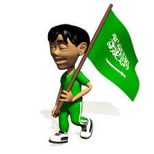 بالصور صورة العلم السعودي خلفيات اعلام السعودية 20160703 703