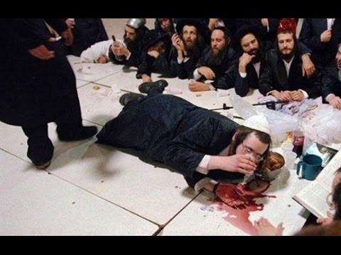 صوره اشهر عادات وتقاليد اليهود