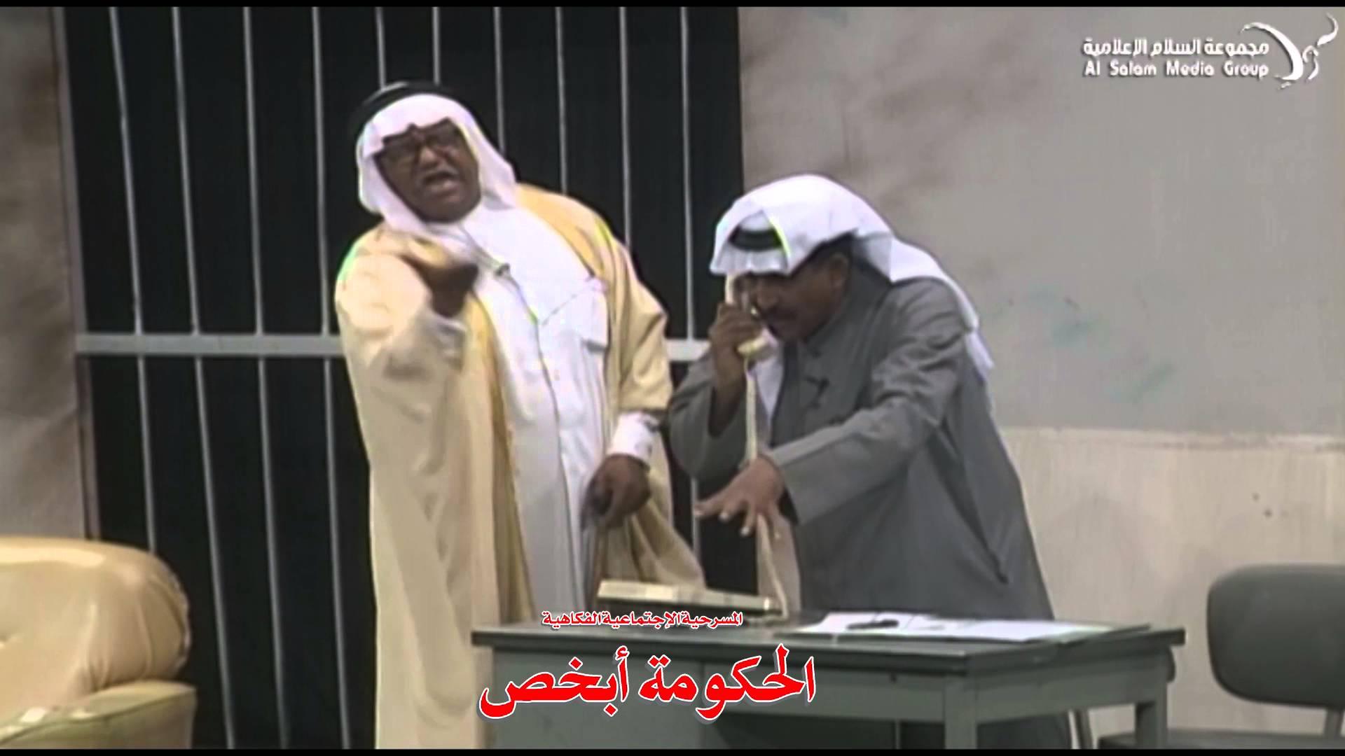 صوره نص مسرحية سياسية كوميدية