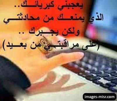 http://imagesmisr.com/photos/1409238972.jpg