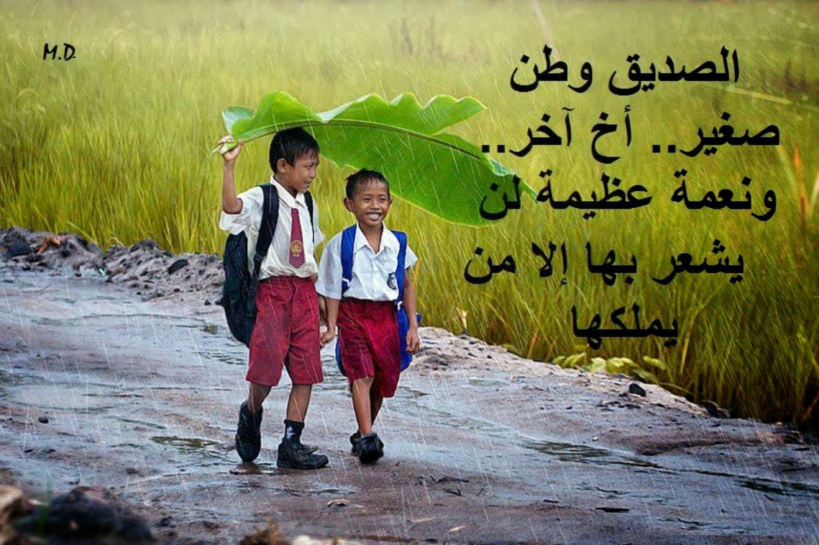 http://vb.shbab5.com/shbbab/1397580082_738.jpg