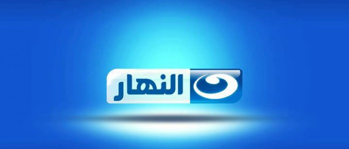 صوره تردد قناة النهار دراما على النايل سات 2017